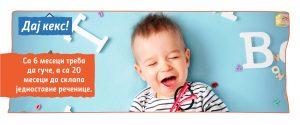 Tirsova-za-roditelje-website-2