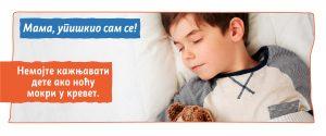 Tirsova-za-roditelje-website